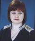 Каханская Ирина Анатольевна