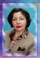 Кириллина Наталья Владимировна