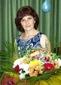 Таранова Наталья Александровна