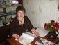 Щиголева Елена Владимировна