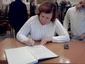 Обедова Светлана Александровна