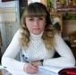 Самусева Наталья Николаевна