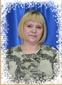 Степченкова Жанна Валерьевна