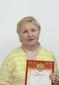 Романова Надежда Николаевна