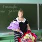Березина Любовь Николаевна