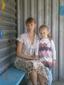 Верхатурцева Анастасия Олеговна