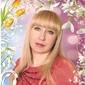 Дацкова Ольга Юрьевна