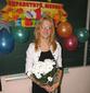 Сирко Виктория Анатольевна