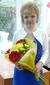 Пономарева Татьяна Валентиновна