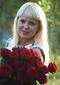 Бондарева Екатерина Николаевна