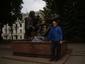 Ликин Валерий Владимирович