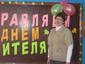 Кошаева Мария Анатольевна