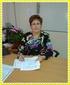 Тимралиева Наиля Салиховна