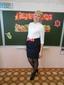 Кашинцева Анастасия Андреевна