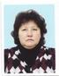 Трунова Фарида Манасовна
