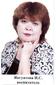 Янгуатова Ирина Степановна