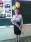 Долинина Алевтина Ивановна