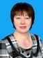 Костицина Елена Александровна