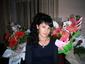 Кузнецова Евгения Владимировна