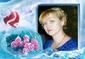 Рязина Светлана Егоровна