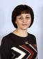Никитюк Ольга Витальевна