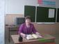 Коротенко Галина Анатольевна