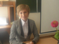 Комлева Ольга Михайловна