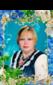 Миллер Татьяна Александровна