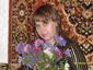 Лебедева Татьяна Борисовна