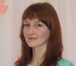 Курданова Анжела Геннадьевна