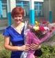 Щеглова Ольга Николаевна