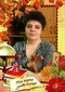 Шадрина Лариса Олеговна