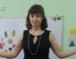 Черепанова Ольга Валерьевна