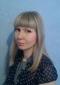 Дмитренко Наталья Юрьевна