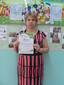 Горошилова Елена Панцофиевна