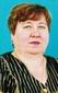 Старикова Надежда Николаевна