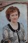 Ваймер Светлана Викторовна