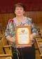 Гиренко Наталья Ивановна