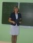 Красникова Наталья Борисовна