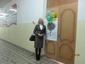Яковлева Марина Вячеславовна