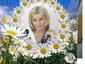Хилькевич Ольга Александровна