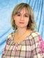 Жигунова Марина Вячеславовна