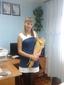 Неупокоева Любовь Васильевна