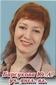 Барсукова Юлия Алексеевна