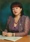 Красильникова Ирина Сергеевна