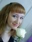 Игонина Светлана Станиславовна
