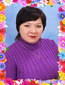 Шишкина Марина Рауфовна