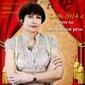 Бобрышева Наталья Ивановна