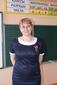Боровкова Ольга Сергеевна