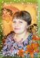 Малышева Елена Андреевна